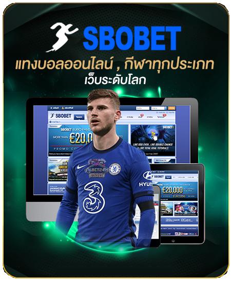 sbo-bet